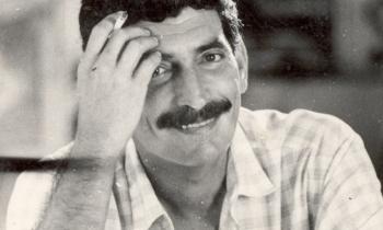 Guillermo Centeno documentalista cubano