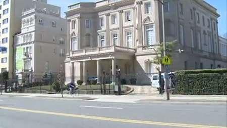 El edificio para una futura embajada de Cuba en Washington