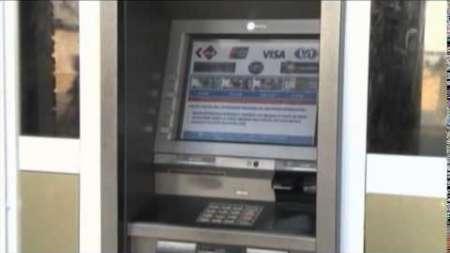 Expectativa ante la autorización a banco de EEUU para comerciar con Cuba