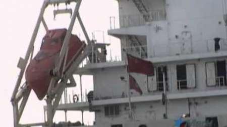 Ante la justicia capitan de barco que trasportaba material bélico a Cuba