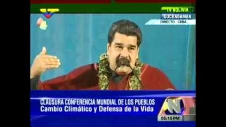Cuba y Venezuela adoptarán plan especial para cumplir las metas de la ONU